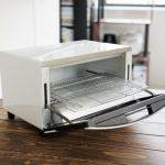 オーブントースターの焦げや汚れをキレイに掃除する方法