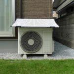 エアコンの室外機の掃除の方法とは